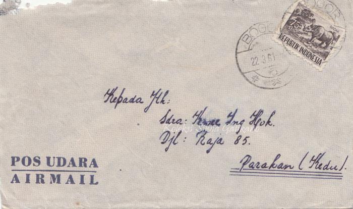 Surat untuk Kwee Ing Hok di Parakan dari Lianny Gan Siok Hoa di Bogor, 1961