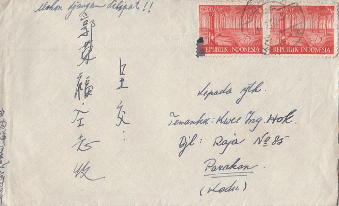 Surat dari Koo Ay Tung di Yogyakarta untuk Kwee Ing Hok di Parakan