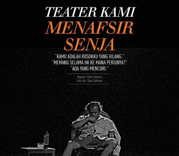 Jean Marais, Gegeroan, Teater Kami