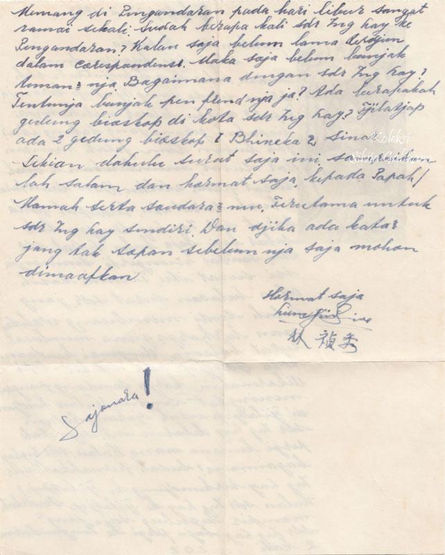 kwee ing lay, kwee ing lay parakan, Liem Tjin Sioe, surat kuno
