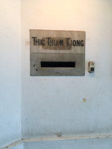 Thio Sing Liong, thio thiam tjong